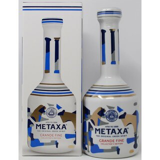 Metaxa Grande Fine Very Old Collectors Edition
